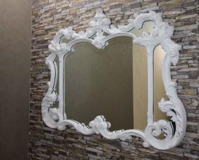 Wandspiegel Elfenbeinweiß Shabby Rokoko