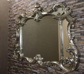 Antik-Wandspiegel Silber